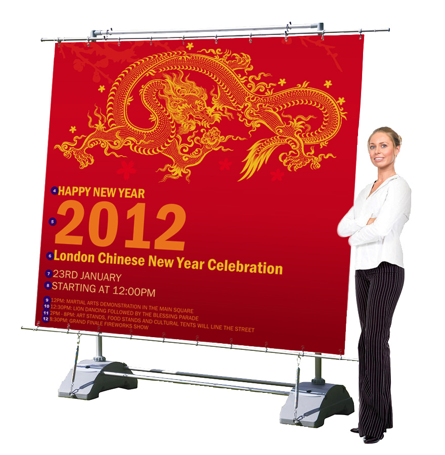 Horizon Outdoor Banner Stand