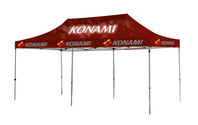 Large Printed Gazebo with Printed Canopy