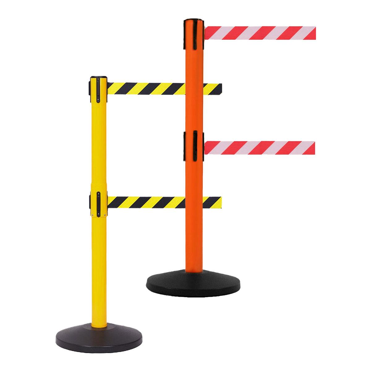 SafetyMaster Twin Belt Safety Barriers
